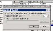 VPS重装系统后只有C盘,其他磁盘消失,添加磁盘的详细方法