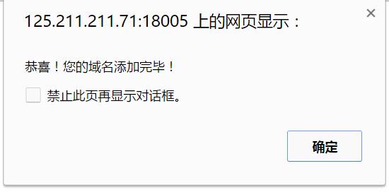 2015.11.29.006