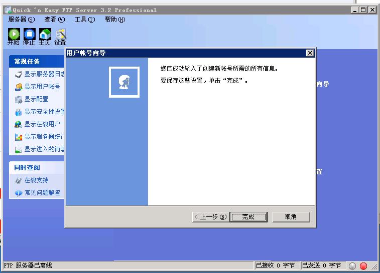 FTP004