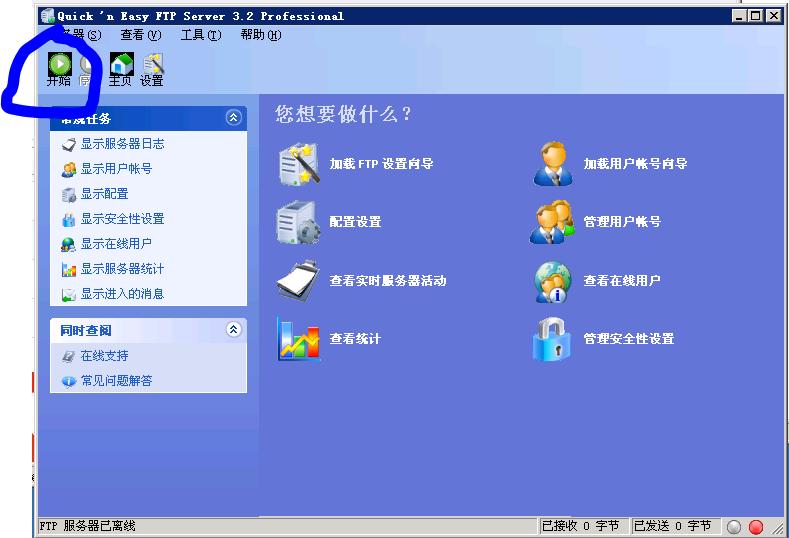 FTP005