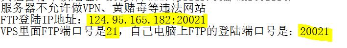 FTP007